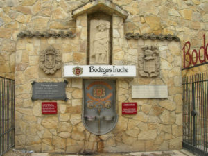 Source of Bodegas Irache which has a Compostela cross of stone